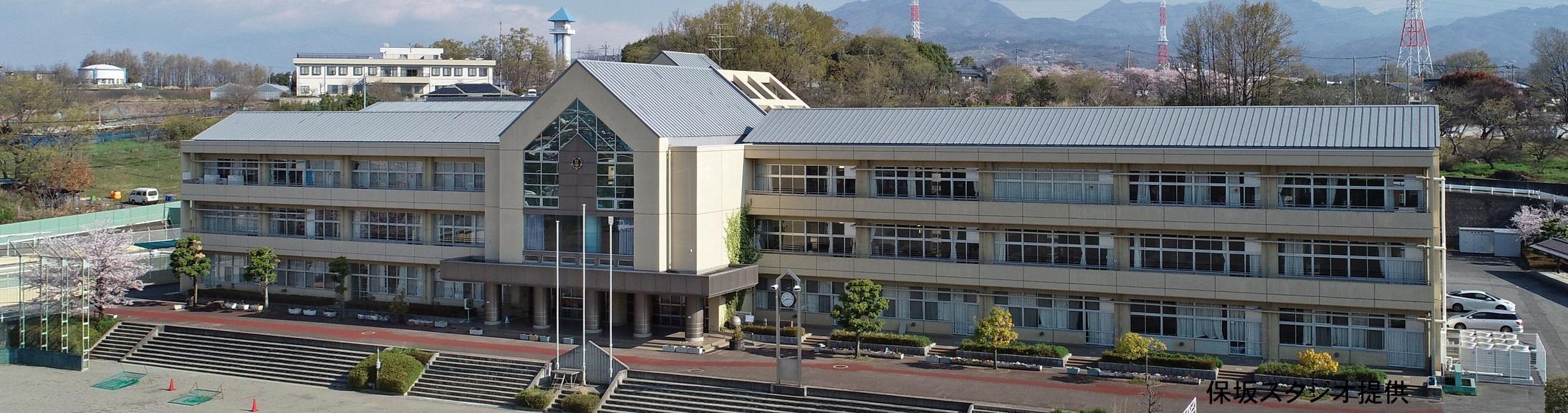 竜王北中学校