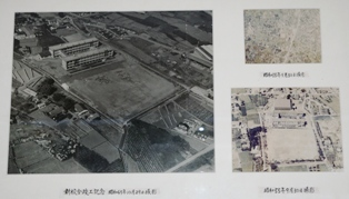 昭和49年5月上空写真